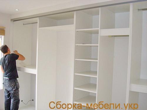 сборщики мебели спальня