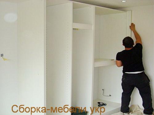 шкаф для спальни собрать