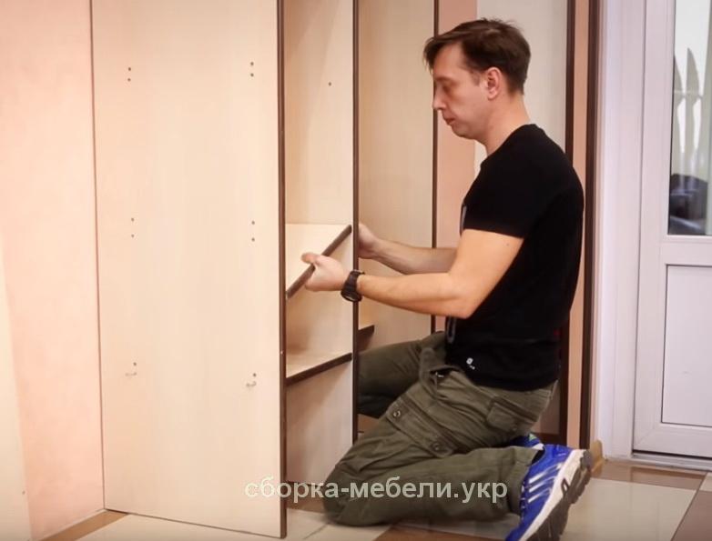 сборка шкафа купе Гостомель