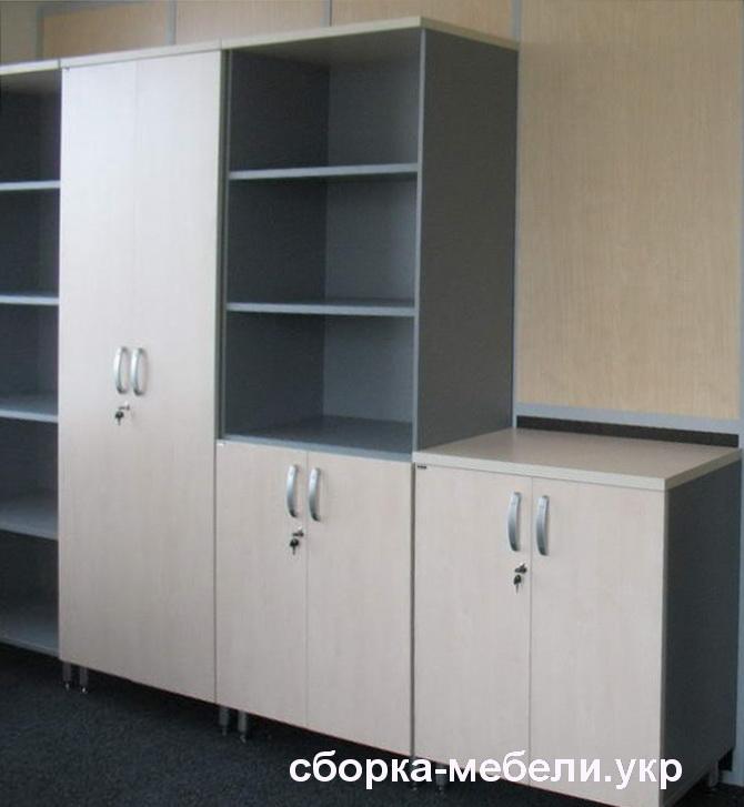 стоимость сборки офисного шкафа БУча