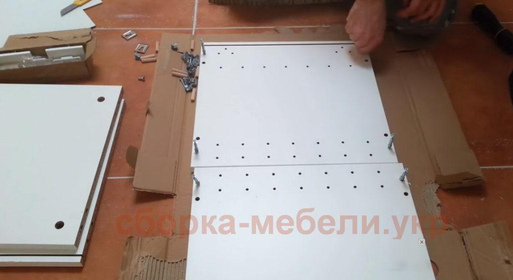 сборщик кухни в БУча
