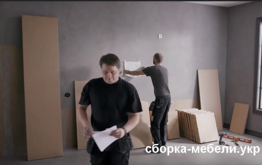 Сборка мебели в Новых Петривцах