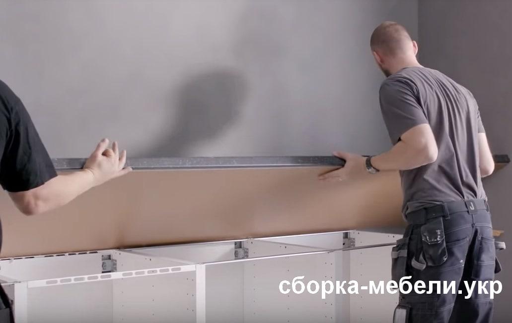 как собрать кухню