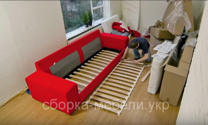услуги сборки мягкой мебели