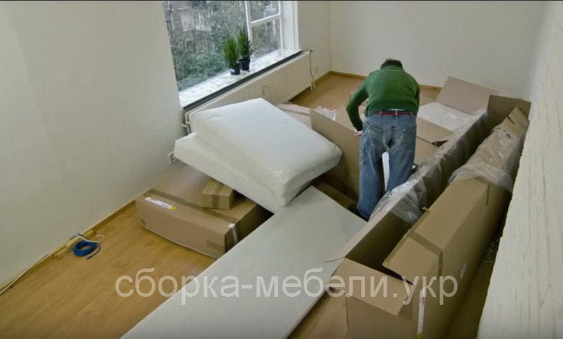 Услуги сборки дивана в Киееской области
