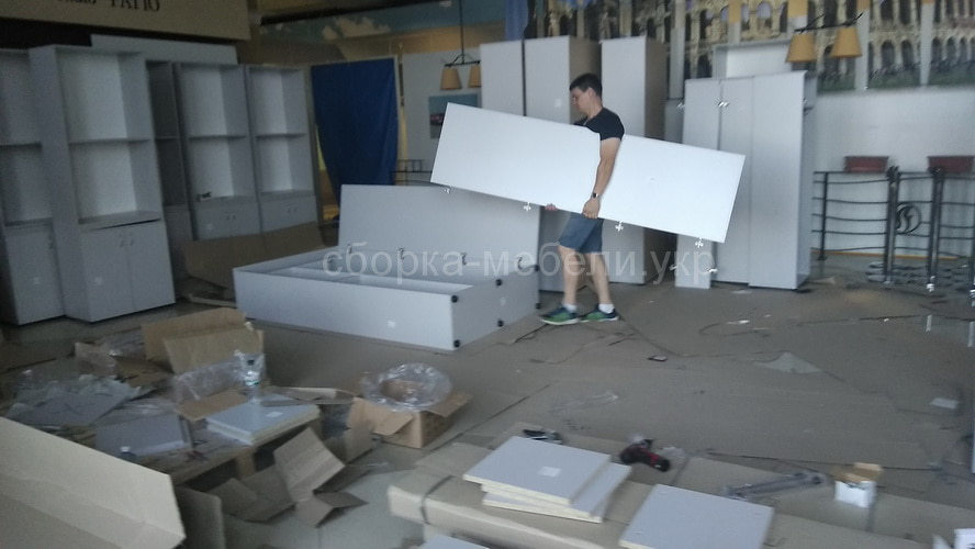 стоимость сборки мебели в офис Киев