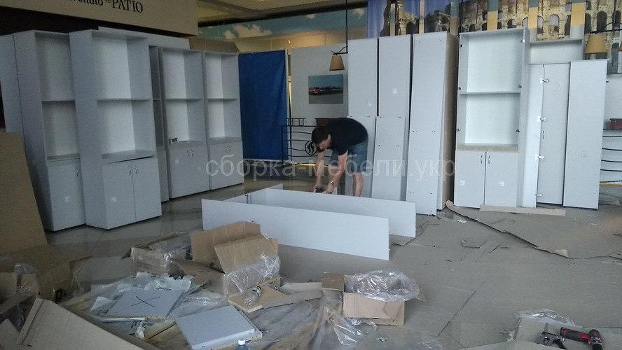 сборка мебели по безналичному расчету
