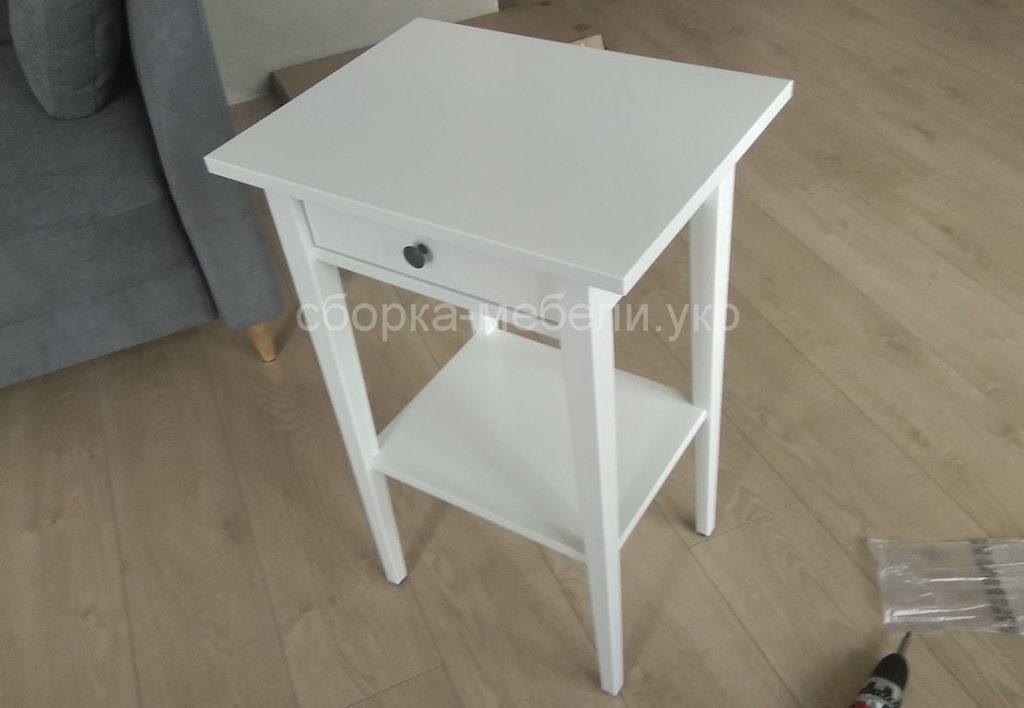 прикроватная тумбочка IKEA