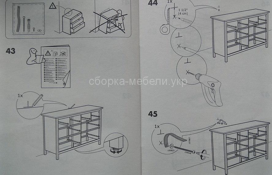 схема сборки комода