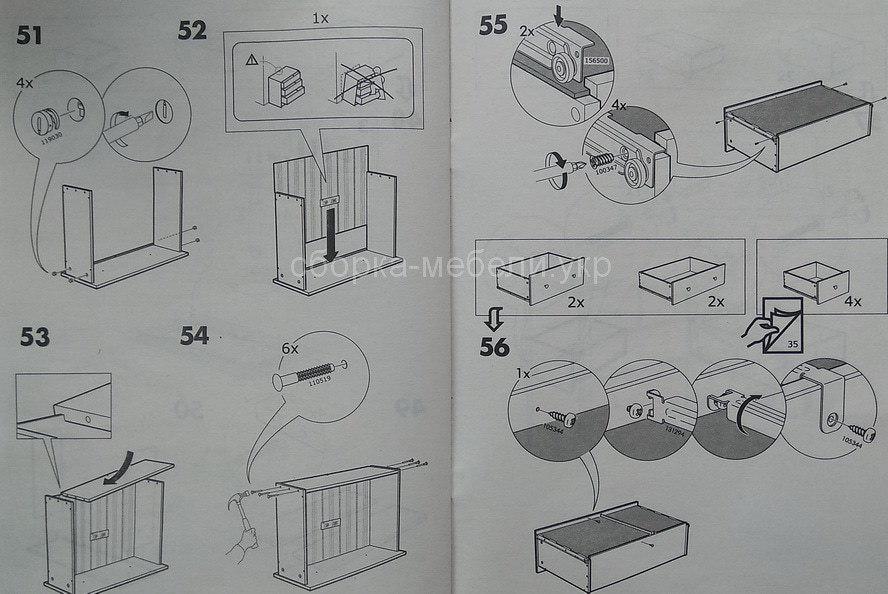 схема сборки комода ИКЕА