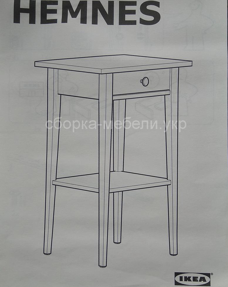схема сборки столика Ikea