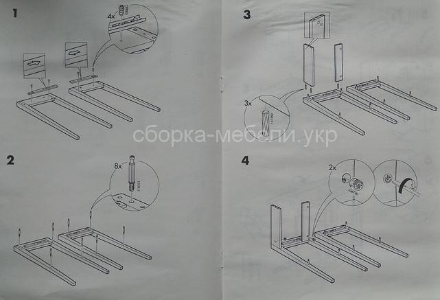 схема сборки прикроватной тумбы икеа