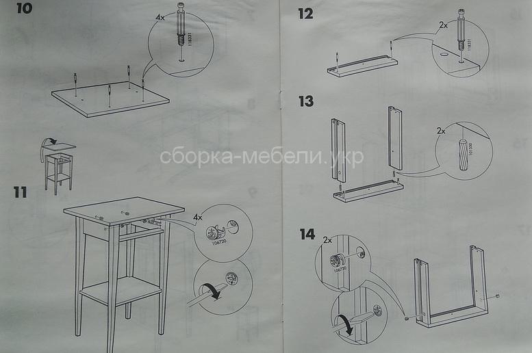 схема сборки туалетного столика